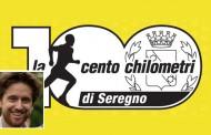 """SEREGNO – AL POSTO DELLA 100KM  LA """"SEREGNO SPORT WEEK """""""