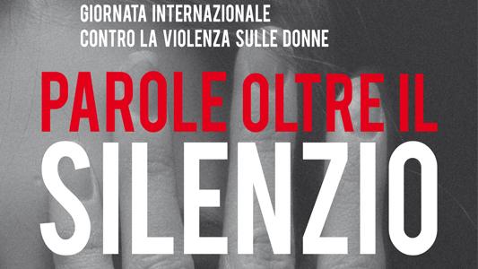 SEREGNO – 25 NOVEMBRE : GIORNATA CONTRO LA VIOLENZA SULLE DONNE