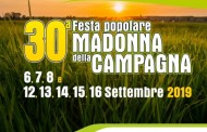 """SEREGNO – PRESENTATA LA XXX EDIZIONE DELLA """" FESTA MADONNA DELLA CAMPAGNA """""""