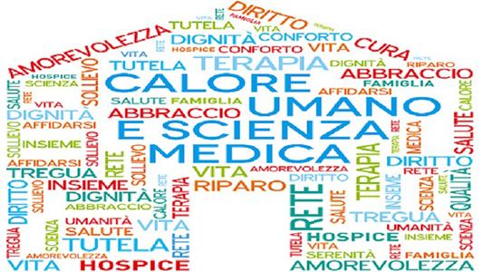 """GIUSSANO – 31 MAGGIO PRESSO L'OSPEDALE : """" XIX GIORNATA NAZIONALE DEL SOLLIEVO """""""